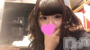 上田デリヘルBLENDA GIRLS(ブレンダガールズ) おとは☆エロ巨乳(19)の2019年3月16日写メブログ「今日も寒いです」