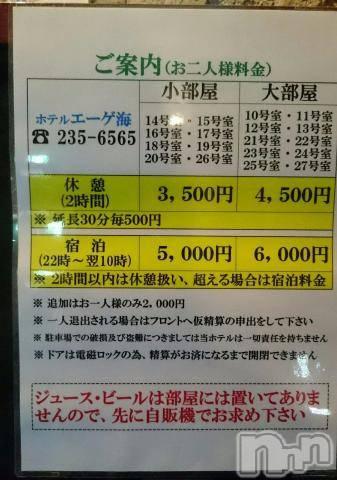長野デリヘルデリヘルヘブン長野店(デリヘルヘブンナガノテン) るみ(30)の8月22日写メブログ「エーゲ海の料金」