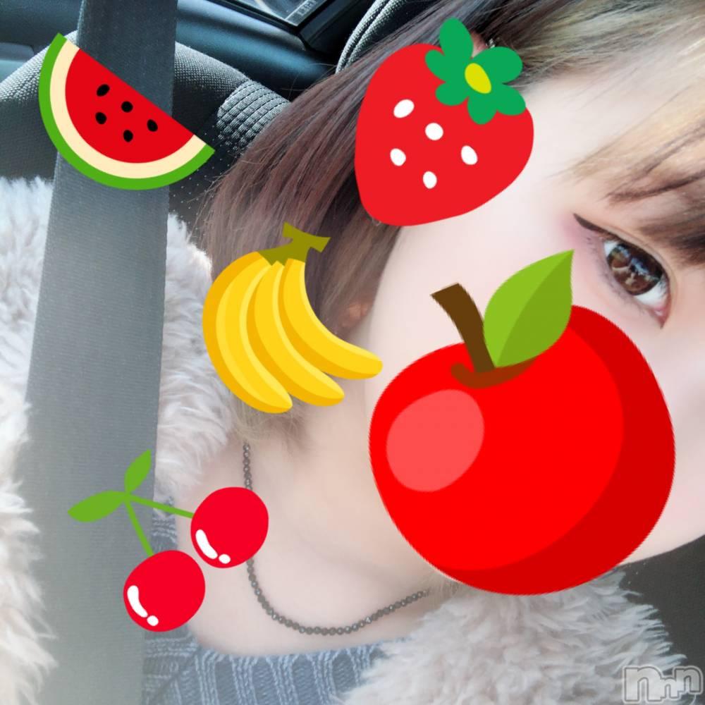 長岡手コキ長岡手コキ専門店長岡ハンズ(ナガオカハンズ) りょう(20)の3月13日写メブログ「果物だいすきっ!」