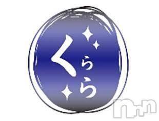 坂峰 心 年齢ヒミツ / 身長ヒミツ