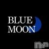 古町ガールズバー BLUE MOON(ブルームーン)の7月16日お店速報「7月も引き続きやります!」