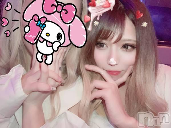 新発田キャバクラclub Rose(クラブ ロゼ) そらの9月17日写メブログ「まる」
