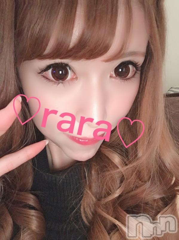 上田デリヘルBLENDA GIRLS(ブレンダガールズ) らら☆エロ美乳(22)の2019年3月16日写メブログ「ホワイトのおにーさま」
