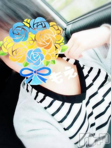 伊那デリヘルよくばりFlavor(ヨクバリフレーバー) ☆モエ☆(18)の6月16日写メブログ「雰囲気イケメン(笑)」