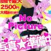 ☆モエ☆(18)のプロフィール写真4枚目。身長140cm、スリーサイズB87(E).W55.H84。伊那デリヘルよくばりFlavor(ヨクバリフレーバー)在籍。