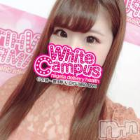 新潟デリヘル White campus niigata(ホワイトキャンパスニイガタ)の4月8日お店速報「ホワキャン☆GrandOpen!只今オープニングイベント開催中です☆」