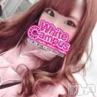 新潟デリヘル White campus niigata(ホワイトキャンパスニイガタ)の4月9日お店速報「□新人入店■ルックス・声までとっても可愛い女の子『まいちゃん』本日出勤!」