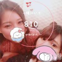 権堂キャバクラ クラブ華火−HANABI−(クラブハナビ) ことねの6月23日写メブログ「出逢って」