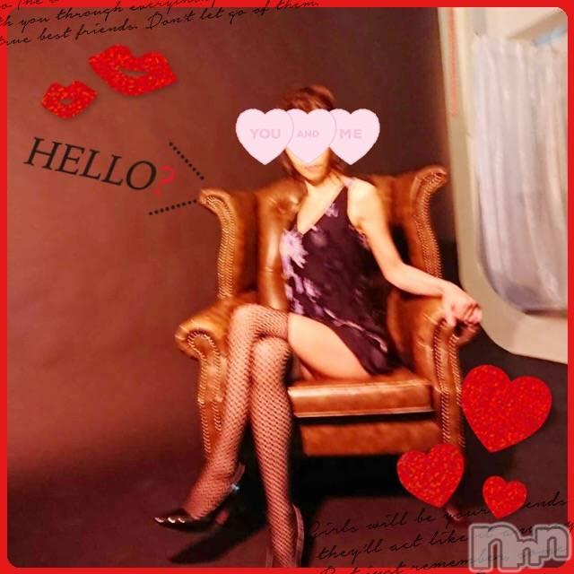 諏訪人妻デリヘル人妻華道 諏訪店(ヒトヅマハナミチ) 真里亞-まりあ-(37)の3月20日写メブログ「Sさん(*˙˘˙*)❥❥」