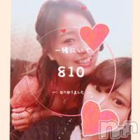 権堂キャバクラ クラブ華火−HANABI−(クラブハナビ) くるみの6月23日写メブログ「嬉しい日」