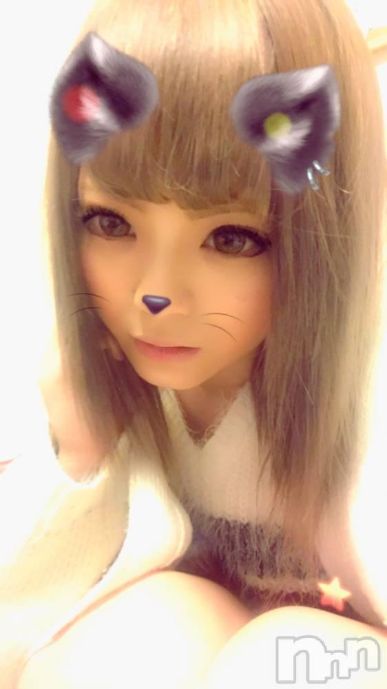 長岡デリヘルMimi(ミミ) 【体験】れいな(20)の3月17日写メブログ「れいな」