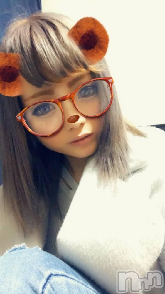 長岡デリヘルMimi(ミミ) 【体験】れいな(20)の3月20日写メブログ「レモンのお兄様♡」
