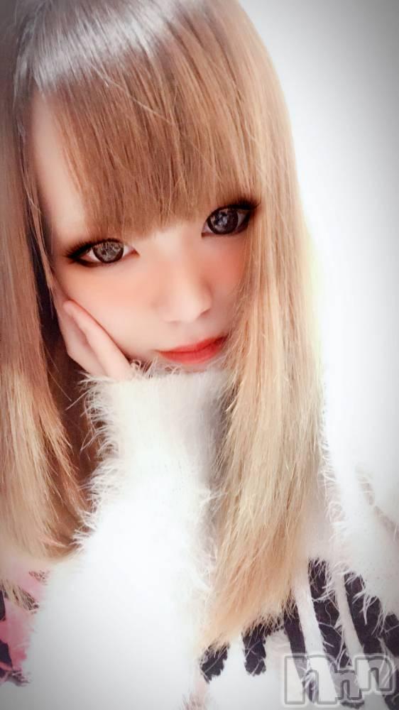 長岡デリヘルMimi(ミミ) 【体験】れいな(20)の4月20日写メブログ「ぽかぽか☀︎」