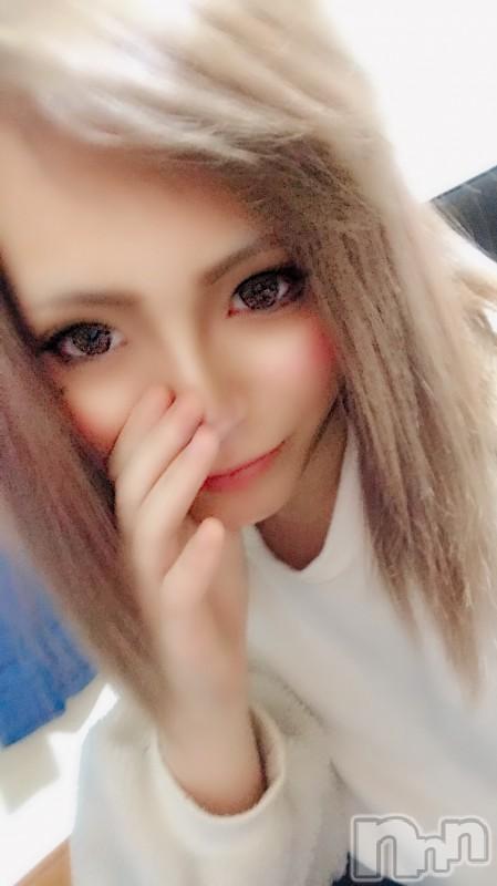 長岡デリヘルMimi(ミミ) 【体験】れいな(20)の2019年3月16日写メブログ「れいな」