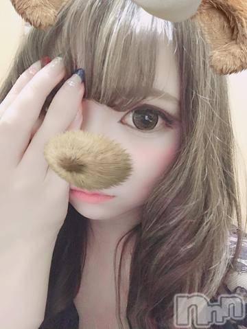 新発田キャバクラporta(ポルタ) るなの6月20日写メブログ「わーい」