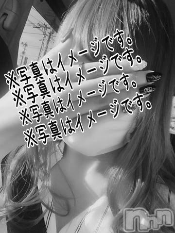 新発田キャバクラporta(ポルタ) るなの9月7日写メブログ「シャンクスになったお」