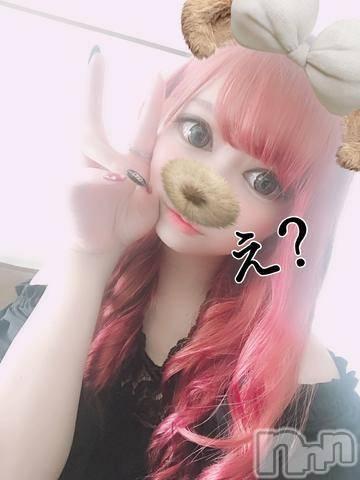 新発田キャバクラporta(ポルタ) るなの9月12日写メブログ「夢遊病ってさ」