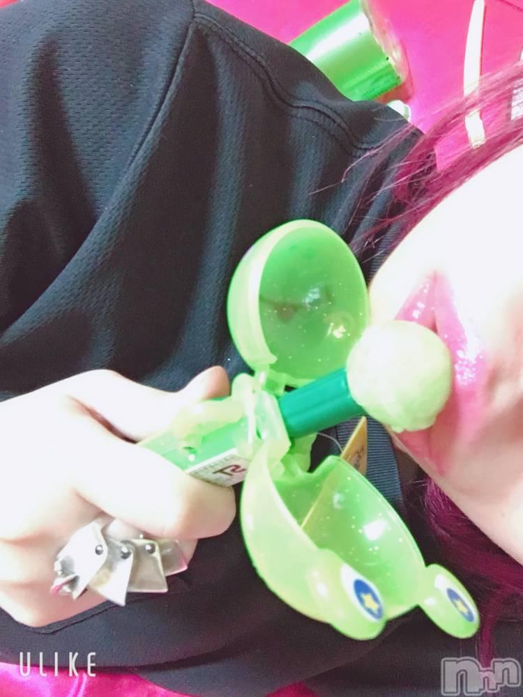 上越デリヘル妖美な天使と女神(ヨウビナテンシトメガミ) ねる(20)の8月2日写メブログ「華金♡」