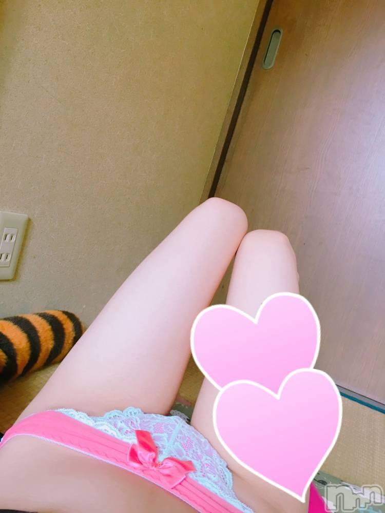 上越デリヘル妖美な天使と女神(ヨウビナテンシトメガミ) ねる(20)の8月5日写メブログ「おはよ♡」