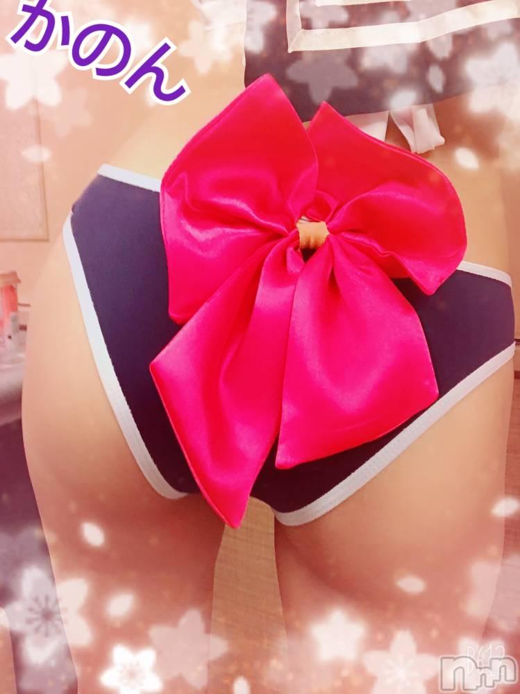 上田デリヘルBLENDA GIRLS(ブレンダガールズ) かのん☆激かわ(22)の5月3日写メブログ「こんにちは(*´。・ω・。`*)」