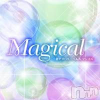 三条デリヘル Мagical(マジカル)の4月22日お店速報「きたーギャル系新人さん!」
