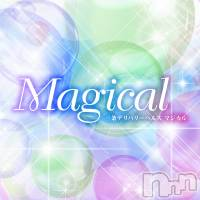 三条デリヘル Мagical(マジカル)の4月26日お店速報「毎日激安!」