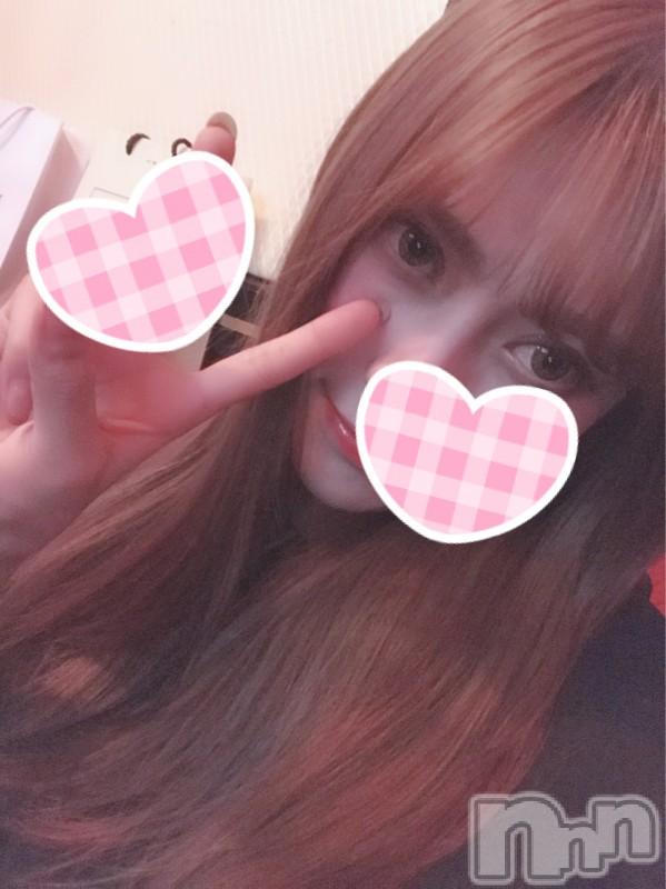 長岡デリヘルROOKIE(ルーキー) 新人☆りさ(22)の2019年4月17日写メブログ「ぷらいべーと♡」