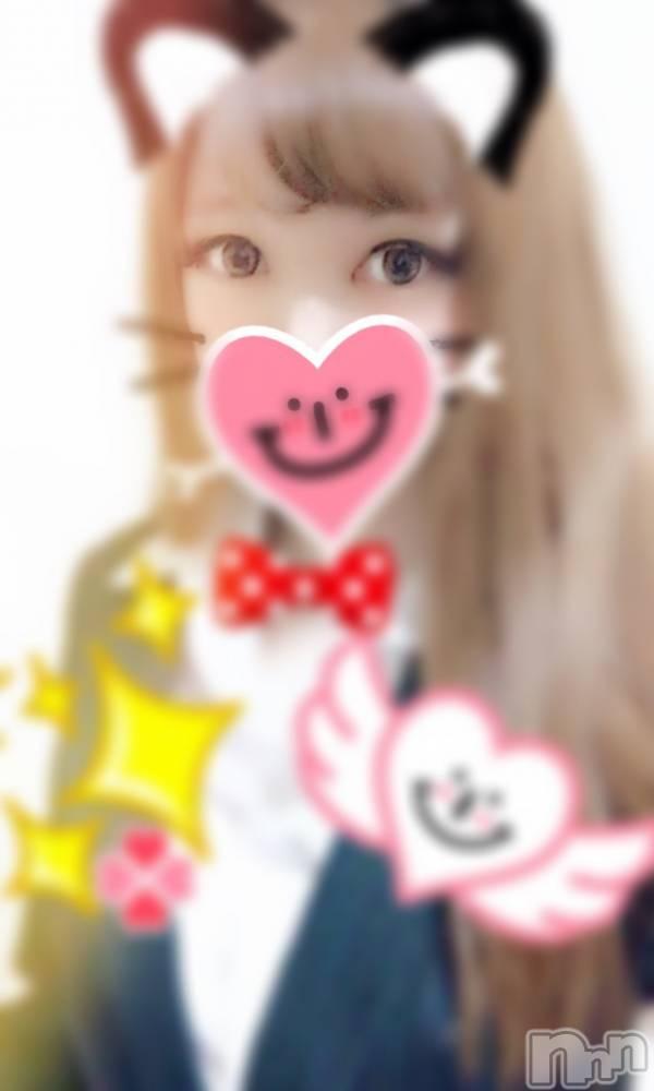 長岡デリヘルROOKIE(ルーキー) 新人☆ねね(26)の5月21日写メブログ「こんばんは」
