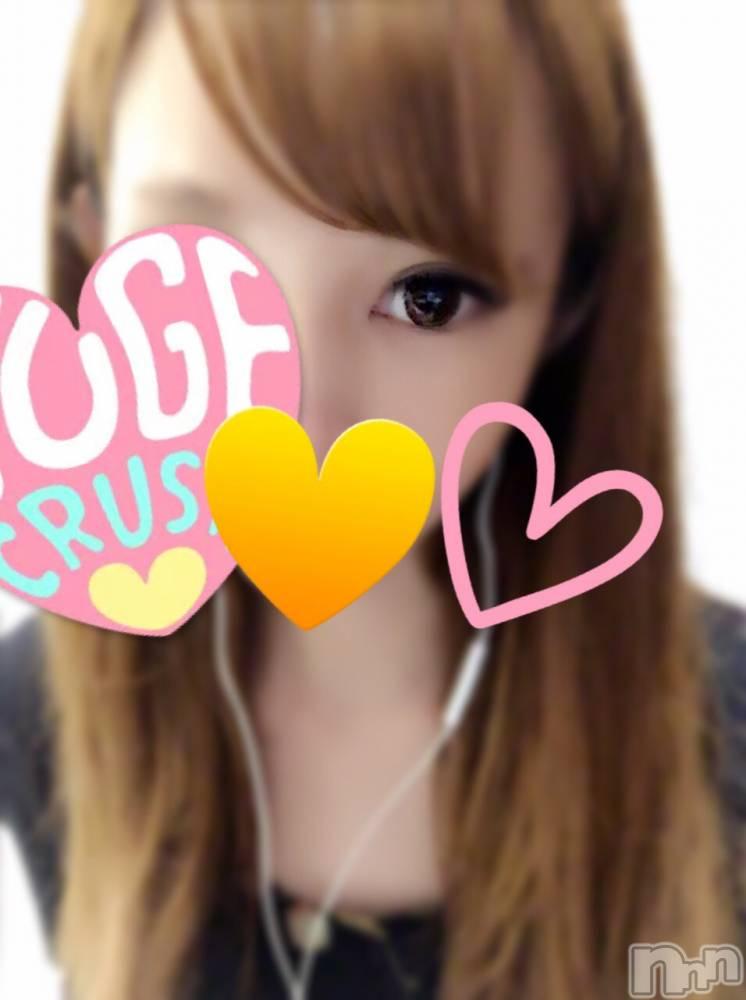 長岡デリヘルROOKIE(ルーキー) 新人☆ねね(26)の5月22日写メブログ「こんにちは」