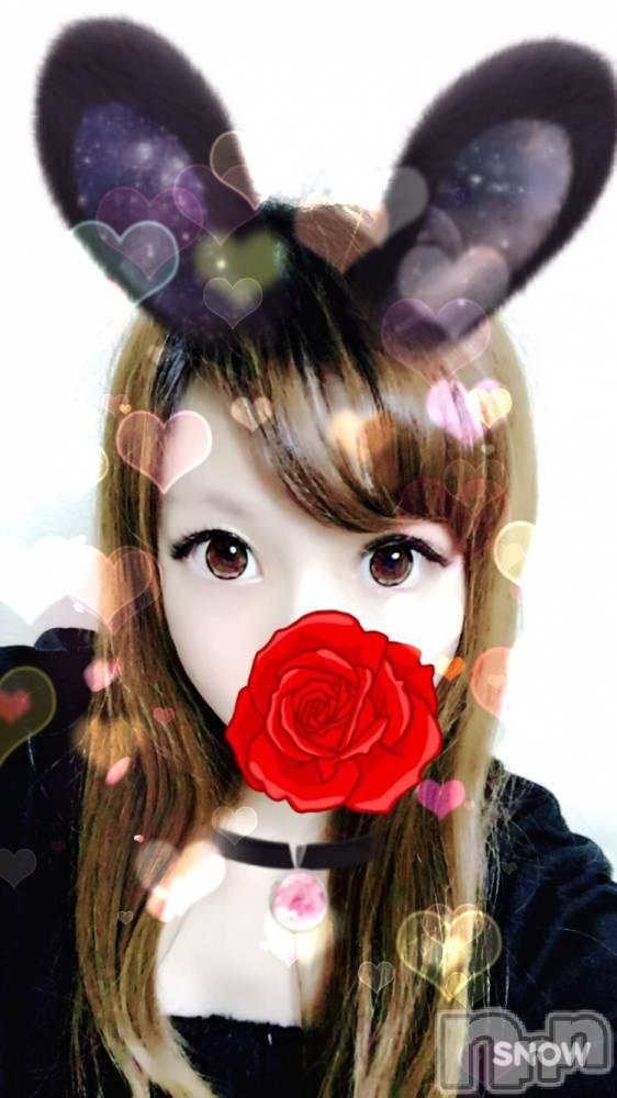 長岡デリヘルROOKIE(ルーキー) 新人☆ねね(26)の5月23日写メブログ「こんばんは」