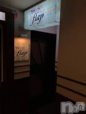 新潟駅前スナック スナック flap2(スナック フラップ)の店舗イメージ枚目