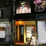 新潟駅前居酒屋・バー 百識(ヒャクシキ)の店舗イメージ枚目