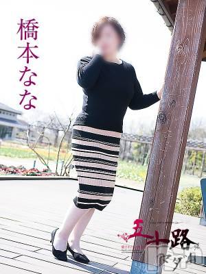 橋本なな(43) 身長163cm、スリーサイズB101(E).W78.H99。 五十路マダム新潟店(カサブランカグループ)在籍。
