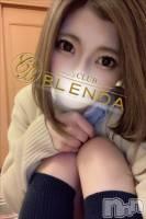 れい☆激かわ(19) 身長155cm、スリーサイズB83(C).W55.H80。上田デリヘル BLENDA GIRLS(ブレンダガールズ)在籍。