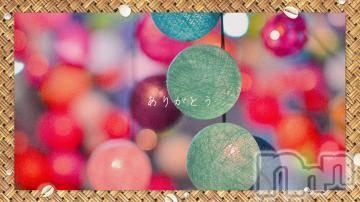 新潟人妻デリヘル 五十路マダム新潟店(カサブランカグループ)(イソジマダムニイガタテン) 土屋らん(43)の8月2日写メブログ「土曜日のお礼??」
