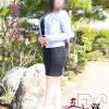 土屋らん(42)