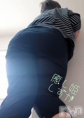 松本ぽっちゃり ぽっちゃり 癒し姫(ポッチャリ イヤシヒメ) 美尻☆しずか姫(36)の3月18日写メブログ「サバサバ系女子?」