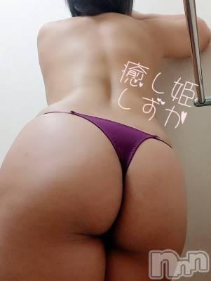 松本ぽっちゃり ぽっちゃり 癒し姫(ポッチャリ イヤシヒメ) 美尻☆しずか姫(36)の5月4日写メブログ「今日もよろしくっ♪」
