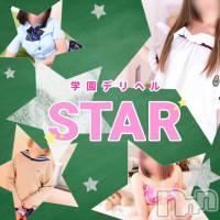 松本デリヘル STAR(スター)の6月9日お店速報「日曜は学園で制服PLAY☆」