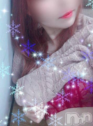 新潟メンズエステ癒々(ユユ) りんか(24)の10月26日写メブログ「さむい」
