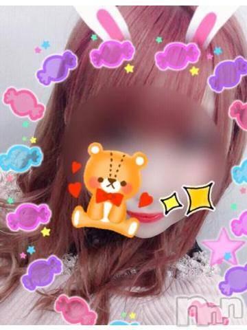 新潟メンズエステ癒々(ユユ) りんか(24)の10月29日写メブログ「出勤しました?」