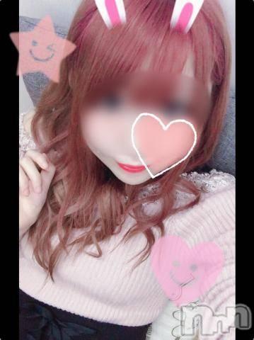 新潟メンズエステ癒々(ユユ) りんか(24)の10月31日写メブログ「あくりょうたいさん」