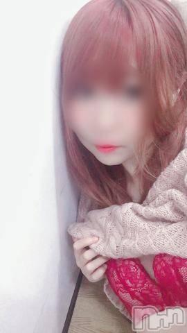 新潟メンズエステ癒々(ユユ) りんか(24)の11月2日写メブログ「こんにちわ」