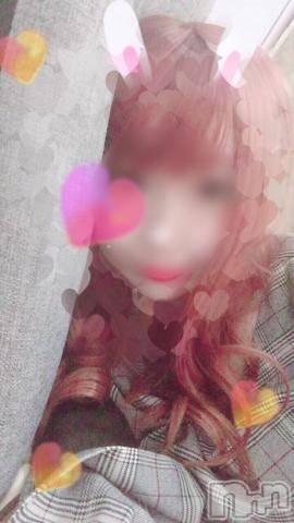 新潟メンズエステ癒々(ユユ) りんか(24)の11月15日写メブログ「こんにちわ」