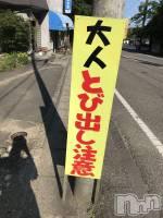 新潟秋葉区ガールズバーCafe&Bar Place(カフェアンドバープレイス) まきの7月15日写メブログ「?!?!」
