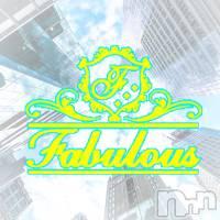 新潟デリヘル FABULOUS(ファビラス)の4月21日お店速報「臨時休業のご案内」