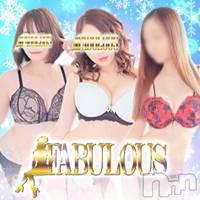 新潟デリヘル FABULOUS(ファビラス)の1月10日お店速報「臨時休業のご案内 」