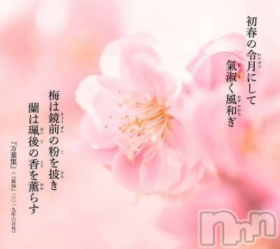権堂キャバクラクラブ華火−HANABI−(クラブハナビ) やよいの5月21日写メブログ「令和に慣れてきた今日この頃!!」