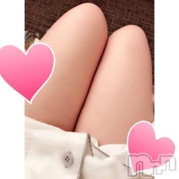 長野デリヘルめちゃヌケ!!10,000円!!(メチャヌケ!!イチマンエン!!) まな(24)の2019年6月13日写メブログ「お礼」