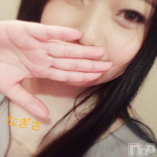 新潟ソープ-2nd- PENT(セカンドペント) なぎさ(24)の11月14日写メブログ「出勤☆」